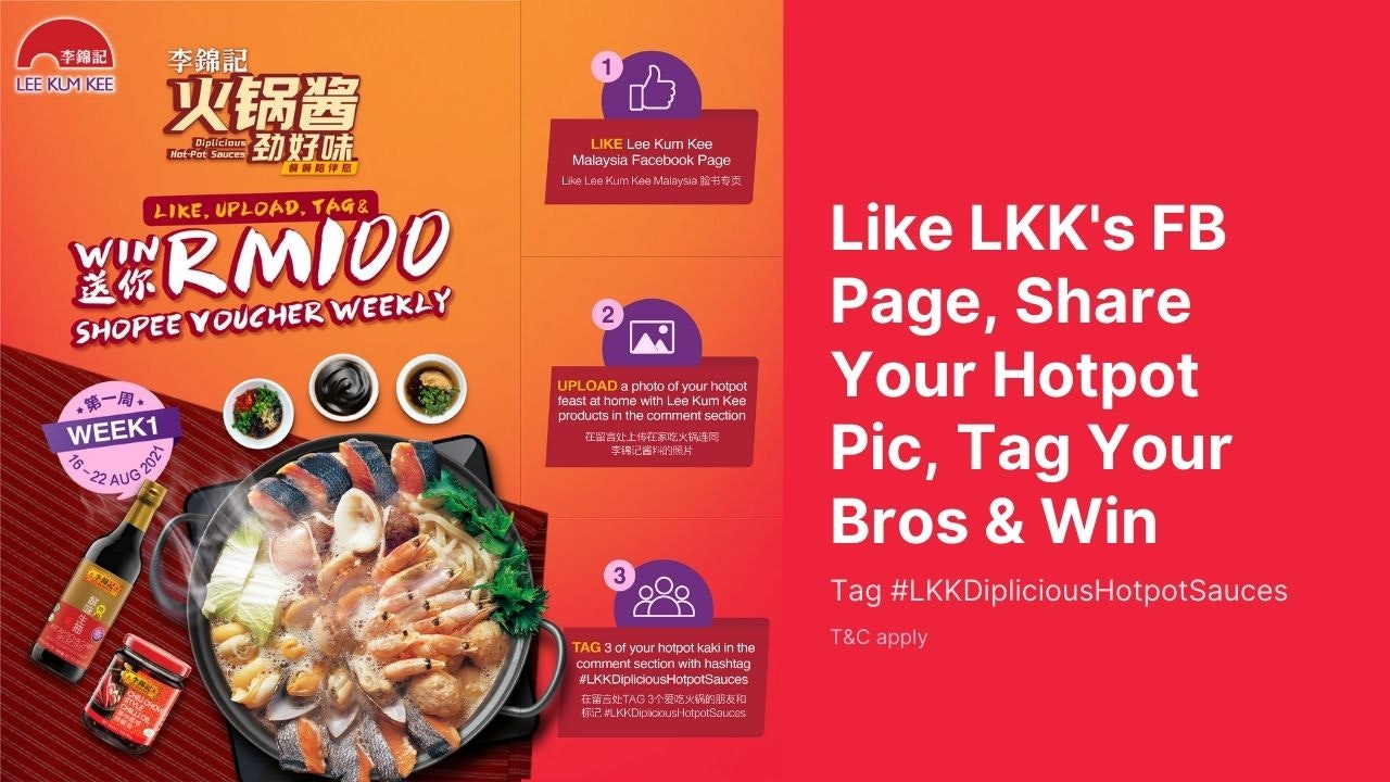 "Lee Kum Kee ""Diplicious Hotpot Sauces"" Contest 2021 Week 1"
