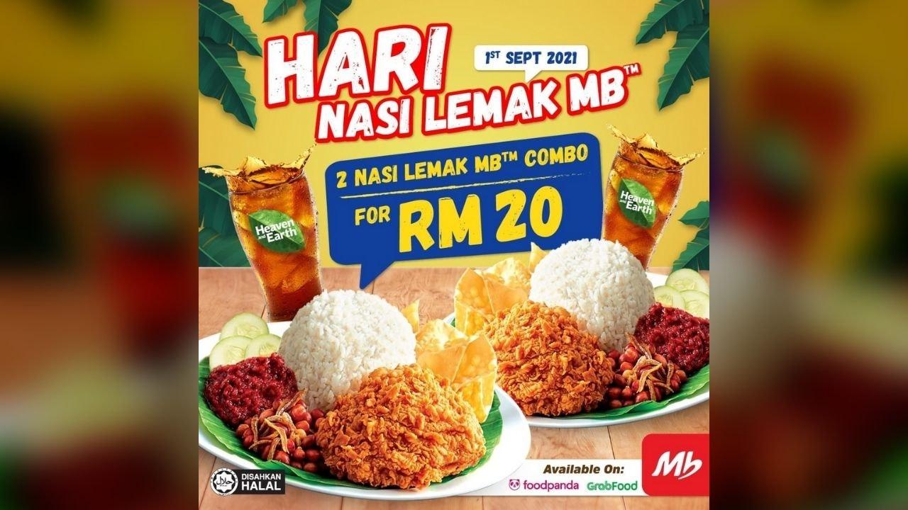 Marrybrown Hari Nasi Lemak MB