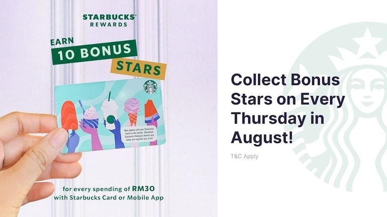 Starbucks Rewards Bonus Day