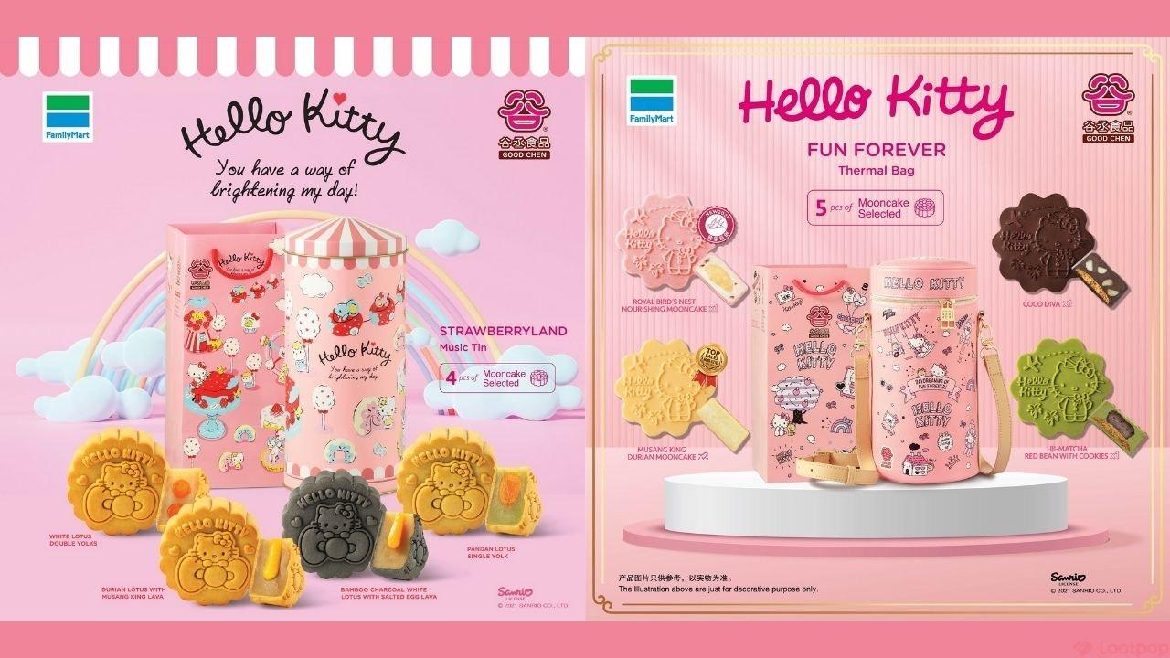 Hello Kitty Themed Mooncake at FamilyMart
