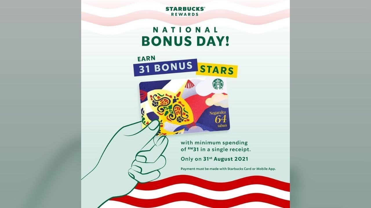 Starbucks Rewards National Bonus Day