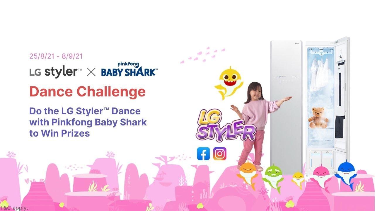 LG Styler™ X Pinkfong Baby Shark Dance Challenge