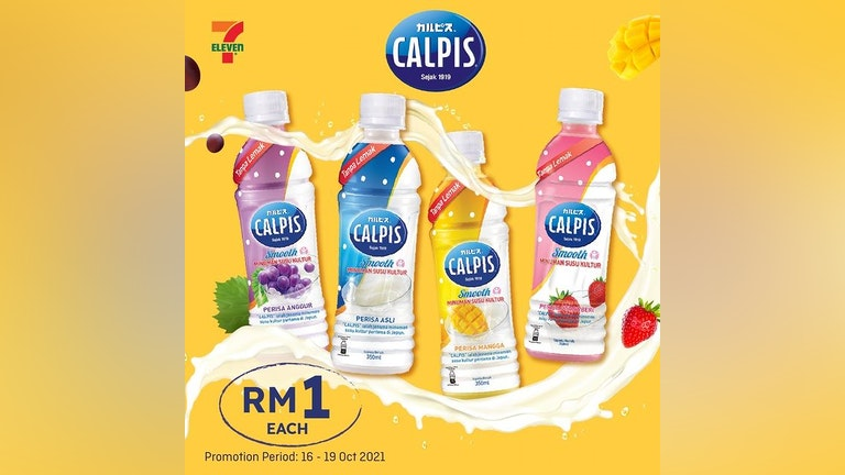 RM1 Calpis at 7-Eleven
