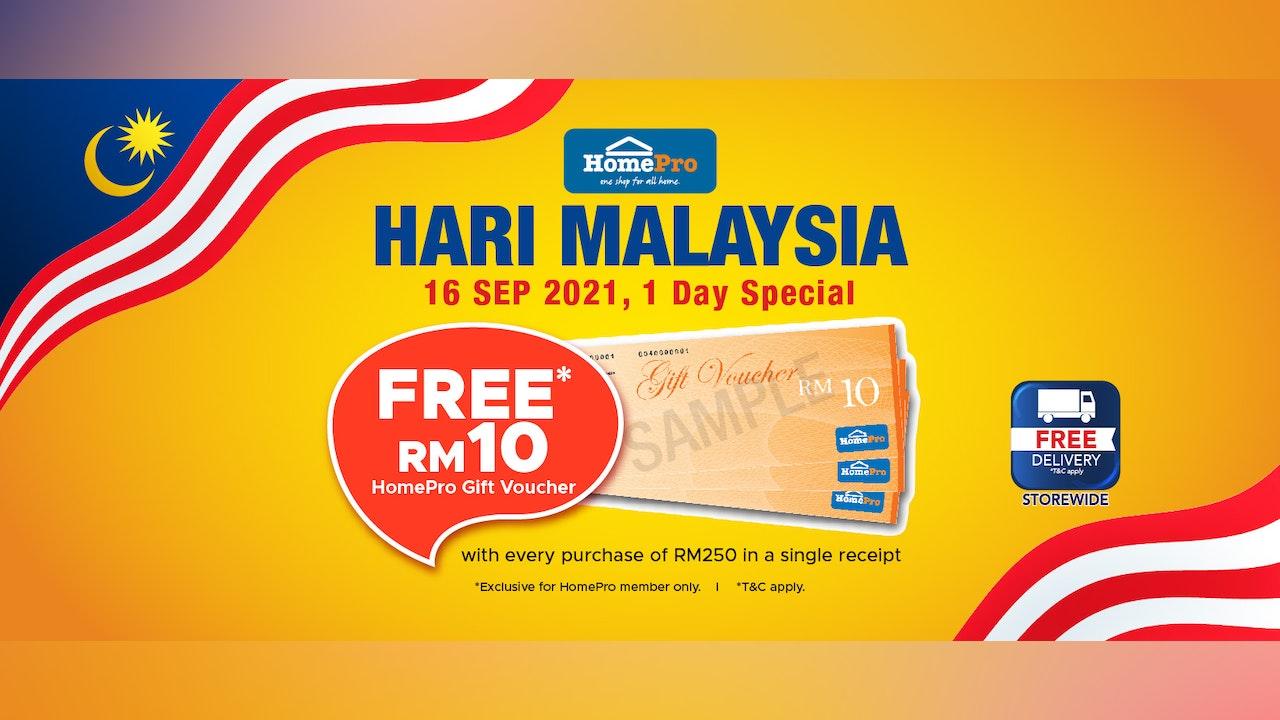 Free RM10 HomePro Gift Voucher on Hari Malaysia 2021