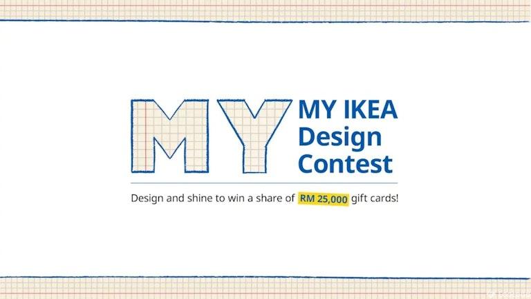 MY IKEA Design Contest
